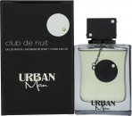 Armaf Club De Nuit Urban Eau de Parfum 100ml Spray