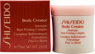 Shiseido Body Creator Aromatic Bust Firming Complex 75ml