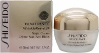 Shiseido Benefiance Wrinkle Resist 24 Night Cream 1.7oz (50ml)