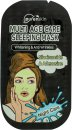 Purenskin Multi Age Care Sleeping Face Mask 10g