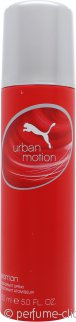 Puma Urban Motion Women Desodorante en Vaporizador 150ml