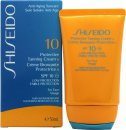 Shiseido Protective Tanning Cream 50ml SPF10 Low Protection for Face